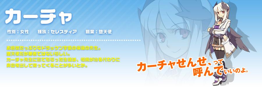 ドラッケン学園 | 剣と魔法と学園モノ。Final 〜新入生はお姫様!〜